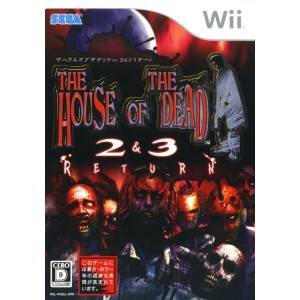 【中古】THE HOUSE OF THE DEAD2&3 リターン