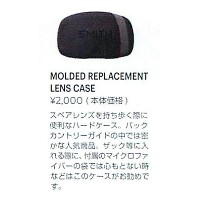 SMITH SNOW GOGGLE [ MOLDED REPLACEMENT LENS CASE ] @2160 スミス ジュニアヘルメット 【 スキー スノーボード 用】【正規代理店商品】