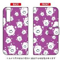 【送料無料】 手帳型ケース 「bubbles パープル」 design by PansonWorks / for URBANO V02/au 【SECOND SKIN】v02 ケース v02 カバー...