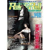 Role&Roll Vol.146