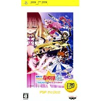 【中古】魔法少女リリカルなのはA's PORTABLE -THE GEARS OF DESTINY- PSP the Best
