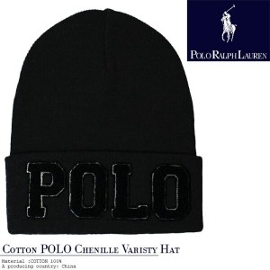 ラルフローレン POLO RALPH LAUREN Cotton POLO Chenille Varisty Hat 6F0435 ポロ POLO RALPH LAUREN ラルフ ニット帽...