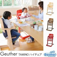 市場 highchair TAMINO G992345GTRed