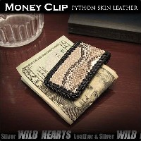 パイソン 錦蛇 マネークリップ マグネットクリップMagnetic Money Clip Genuine Python/Snake Skin Leather WILD HEARTS Leather...