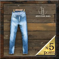【JAPAN BLUE JEANS (ジャパンブルージーンズ)】 LONG BEACH (jb2300) Men's (jb2300-lo) □ 05P03Dec16