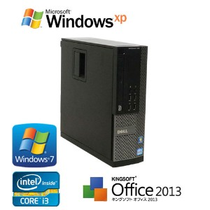 中古パソコン DELL 790SF Core i3 2100 3.1GHz メモリ2GB DVD-ROM WindowsXP 7 Pro Office_WPS2017 /R-d-310/中古