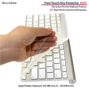 フルフラットキーボードカバー・Pure Touch Key Protector #201 for 旧・ Apple Wireless Keyboard JIS-US / PTKP201