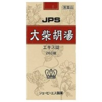 【第2類医薬品】JPS大柴胡湯エキス錠N 260錠 ×2