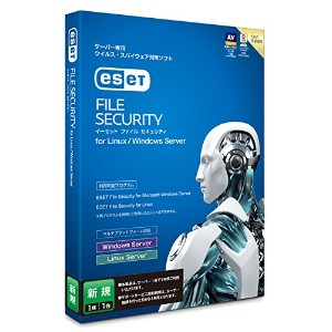ESET File Security for Linux / Windows Server | 新規