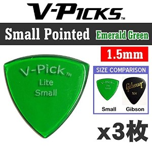 【3枚セット】V-PICKS V-SPL-G Small Pointed 1.5mm Emerald Green