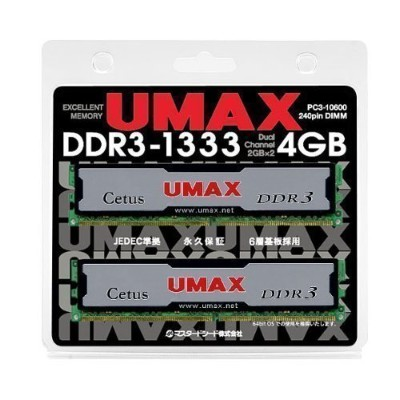 UMAX DDR3-1333(2GB*2)Kit CL9 1.5V DDR3-1333 2枚組 デスクトップ用 240pin U-DIMM Cetus DCDDR3-4GB-1333