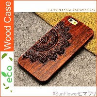 WOOD 天然木ケース iPhone7/8 iPhone7/8plus iPhone6plus iPhone6/iPhone6S iPhone6plus/iPhone6Splus iphone 6...