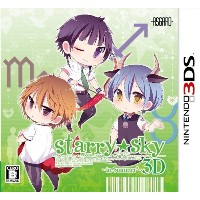 Starry☆Sky~in Summer~3D (通常版) - 3DS