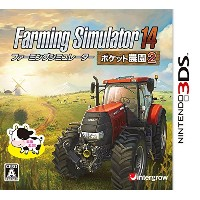 Farming Simulator 14 -ポケット農園 2- - 3DS