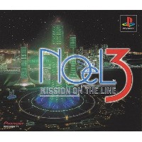 NOёL 3 mission on the line