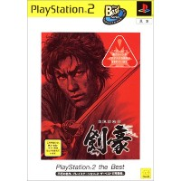 剣豪 PlayStation 2 the Best