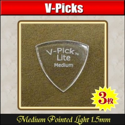 V-PICKS V-MPL Medium Pointed Light 1.5mm ×3枚 極厚アクリルピック