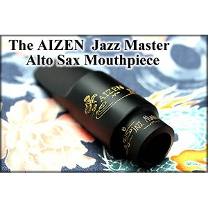 AIZEN / AS JazzMster アイゼン アルトサックス用 マウスピース(6)
