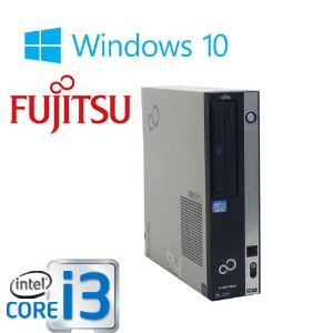 中古パソコン 富士通 ESPRIMO D751 Core i3-2100(3.1GHz) メモリ4GB DVD-ROM HDD250GB Windows10 Home 64Bit /1213AR /中古