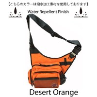 LSD ONE SHOT SIDE(ワンショットサイド) Desert:Orange