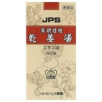 【第2類医薬品】JPS柴胡桂枝乾姜湯エキス錠N 260錠 ×3