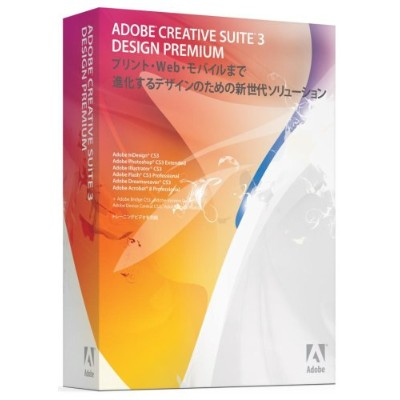 Creative Suite 3 Design Premium アップグレード版 Windows版 (旧製品)