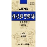 【第2類医薬品】JPS桂枝加芍薬湯エキス錠N 260錠