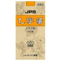 【第2類医薬品】JPS乙字湯エキス錠N 260錠 ×5