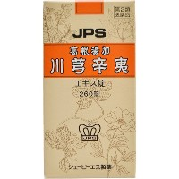 【第2類医薬品】JPS葛根湯加川きゅう辛夷エキス錠N 260錠