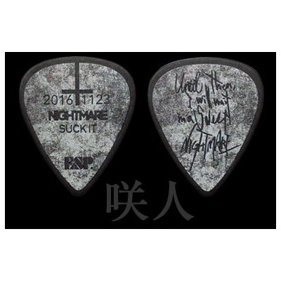 ESP 咲人(ナイトメア) NIGHTMARE TOUR 2016 NOT THE END PICK