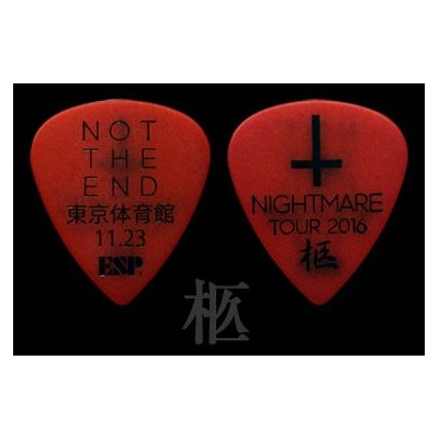 ESP 柩(ナイトメア) NIGHTMARE TOUR 2016 NOT THE END PICK