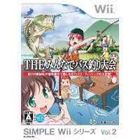 SIMPLE Wii シリーズ Vol.2 THE みんなでバス釣り大会