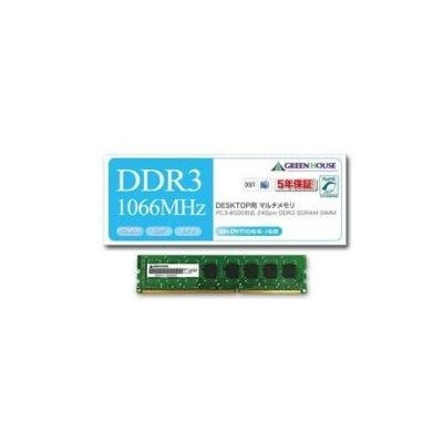 グリーンハウス PC3-8500 240pin DDR3 SDRAM DIMM 4GB GH-DVT1066-4GB