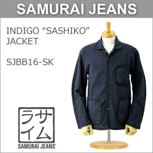 ■ SAMURAI JEANS (サムライジーンズ)(SJBB16-SK]インディゴ 刺し子 ジャケット (日本製 薄手 アウター コート アメカジ 侍 ジーンズ 長袖 メンズ)