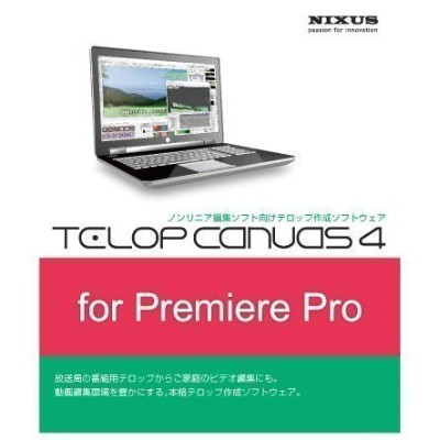 Telop Canvas 4 for Premiere Pro