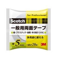 3M スコッチ 一般用両面テープ(PGD-05) 5mm×20m 小箱30巻入り