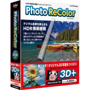 Photo ReColor 3D+