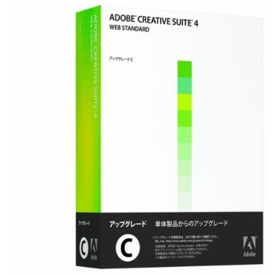 Adobe Creative Suite 4 Web Standard 日本語版 アップグレード版C (FROM DRWV/FLPR) Windows版 (旧製品)