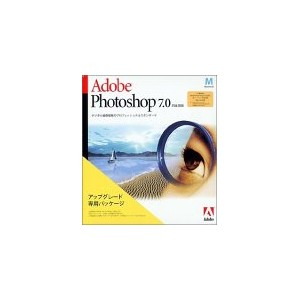 Adobe(R) Photoshop(R) 7.0日本語版 Macintosh(R)版 Upgrade版