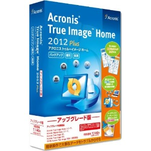 Acronis True Image Home 2012Plus アップグレード版