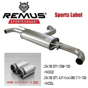 REMUS SPORTS LABEL EXHAUST GOLF6 GTI/GTI エディション35/956008 0500/0026 98C