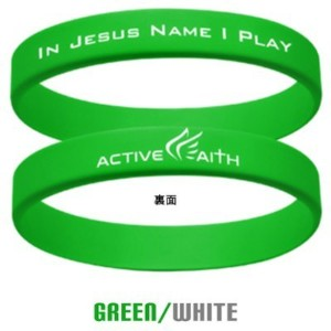 "Active Faith ""In Jesus Name I Play"" シリコンバンド ブレスレット Green/White Sサイズ"