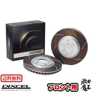 ■DIXCEL(ディクセル) BMW ミニ (R50/R52/R53) ONE/COOPER/COOPER S RA16/RE16/RF16/RH16 BMW MINI (R50/R52/R53)...