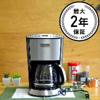 クラップス ステンレスコーヒーメーカーKrups KM720D50 Programmable 12-Cup Coffee Maker with Glass Carafe and LCD Screen...