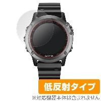 GARMIN fenix 5 / fenix 3J 用 保護 フィルム OverLay Plus for GARMIN fenix 5 / fenix 3J (2枚組) 【送料無料】...