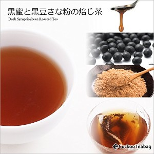 CuckooTeabag(ククーティーバッグ) 黒蜜と黒豆きな粉のほうじ茶 ティーバッグ 20個Pack