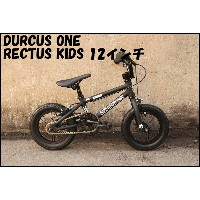 【送料無料】 DURCUS ONE KIDS - RECTUS KIDS BMX 12インチ