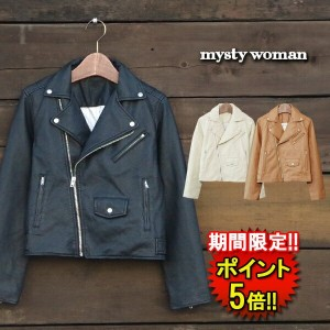 【mysty woman】 FAKE LEATHER SHORT RIDERS JACKET (57221143) Lady's 3color □