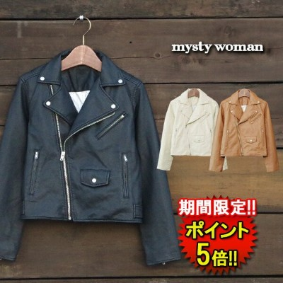 【mysty woman】 FAKE LEATHER SHORT RIDERS JACKET (57221143) Lady's 3color □ ※返品不可※