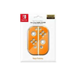 Game Accessory (Nintendo Switch) / Joy-con Hard Cover for Nintendo Switch オレンジ 【GAME】